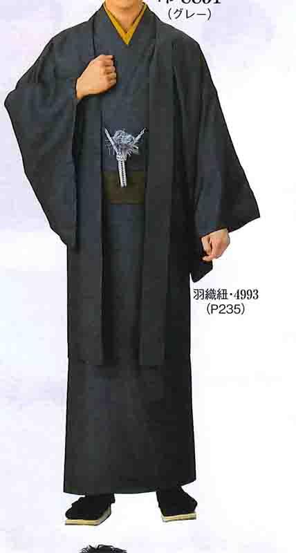 正絹紬 アンサンブル 【紳士】羽織と着物/長着のアンサンブル お対 グレー /紺色もあります。