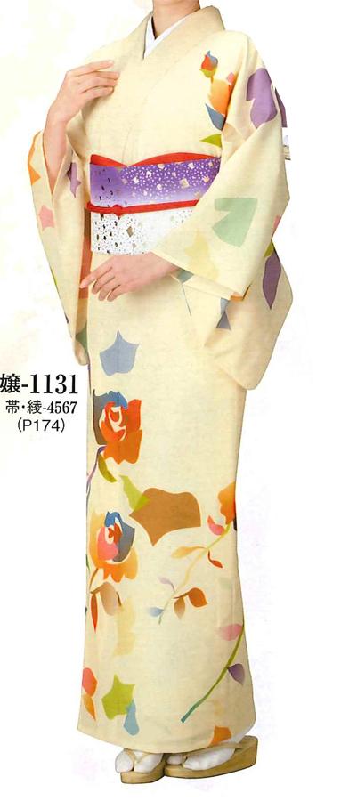 【付け下げ】反物、クリーム色地にアートな花柄、モダンな着物