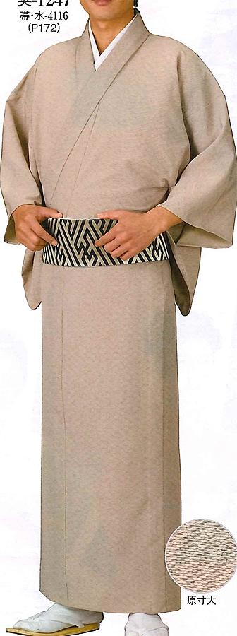 東レ シルック 着尺【江戸小紋】お祝い・ご祝儀・正装用 反物 → 別途お仕立て、家紋入れ、承ります