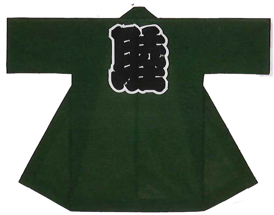涼しい半纏【綿絽】夏用生地【送料無料!】深緑色