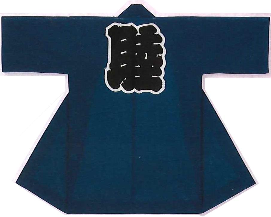 涼しい半纏【綿絽】夏用生地【送料無料!】藍色 ブルー