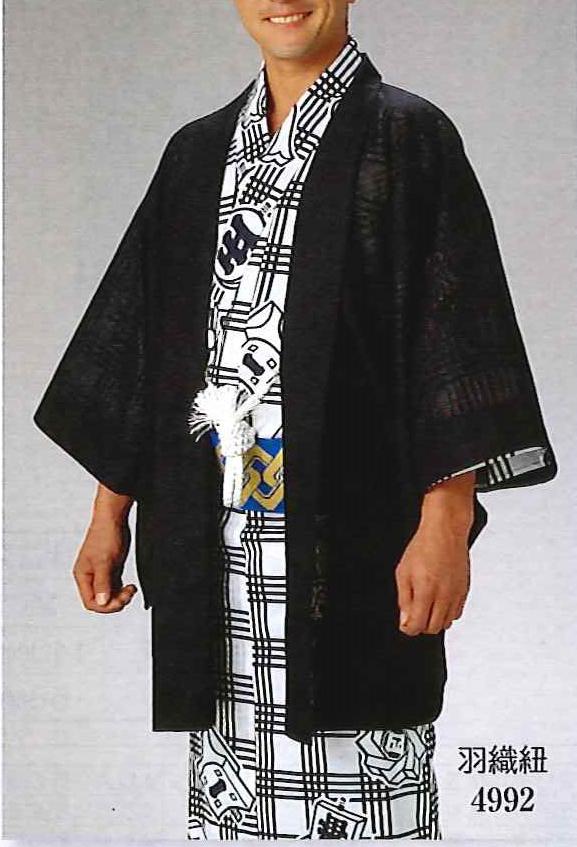 【洗える】綿絽 綿100%の絽、涼しく爽やか自然素材、洗えます。紳士 夏の羽織 透ける 羽織紐別売