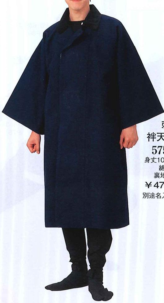 別途名入れ致します。綿100% 刺し子 半纏用コート、半天用防寒コート、袢天用、撥水加工 自然素材