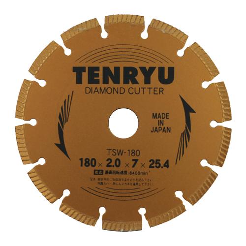 TENRYU・ダイヤモンドカッター・TSW-180/RCP/05P03Sep16/【HLS_DU】