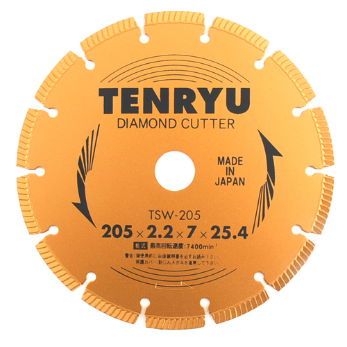 TENRYU・ダイヤモンドカッター・TSW-205/RCP/05P03Sep16/【HLS_DU】
