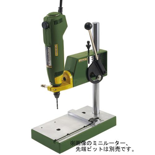 プロクソン・ドリルスタンド・NO.28606/RCP/05P03Dec16/【HLS_DU】