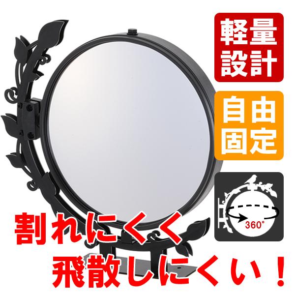 ガレージミラー リーフ/カーブミラー/D-1/RCP/05P03Sep16/【HLS_DU】