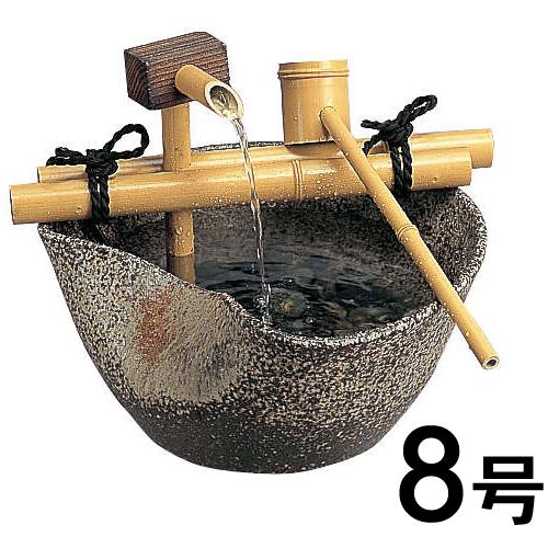 【アウトレット 在庫処分】室内用ファウンテン/和のファウンテン 陶器つくばい せせらぎ8号/送料無料/RCP