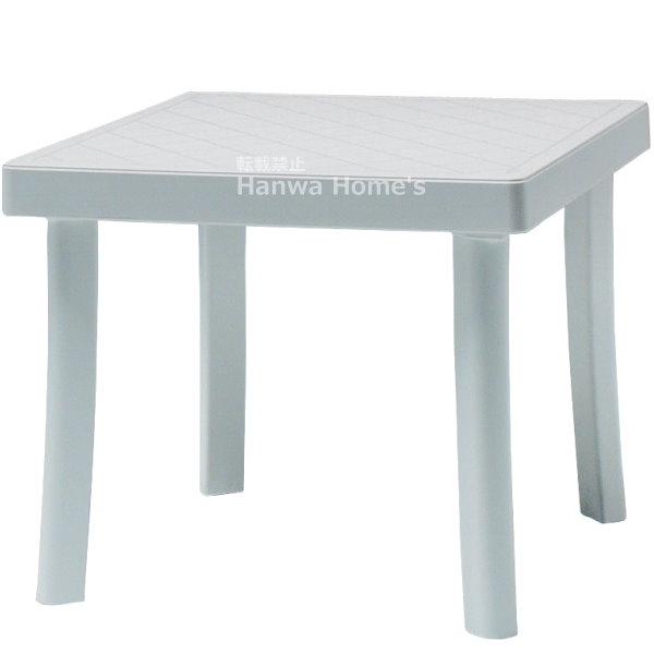ナルディ ロディ サイドテーブル/ガーデン テーブル/ガーデンテーブル/RCP/05P05Sep15/【HLS_DU】