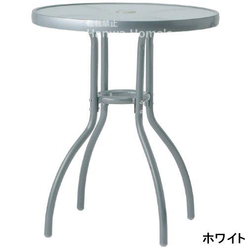 フレスコテーブル/ガーデンファニチャー/ガーデンテーブル/ガーデン テーブル/garden/table/RCP/05P03Sep16/【HLS_DU】