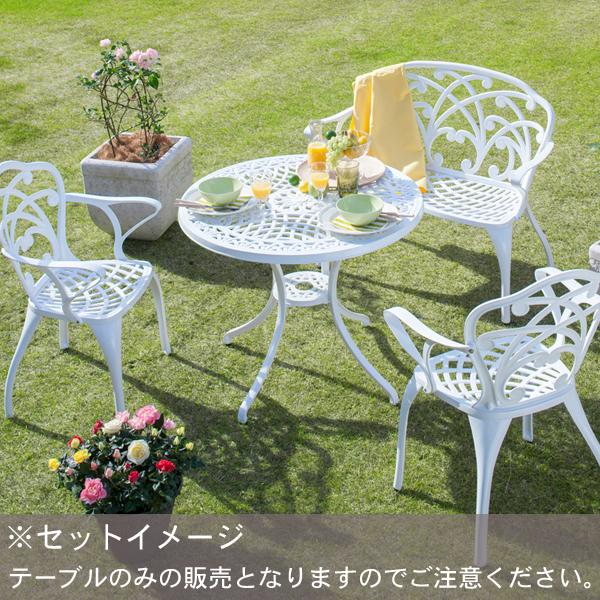 Hanwa Ex Leeds Roundtable Garden