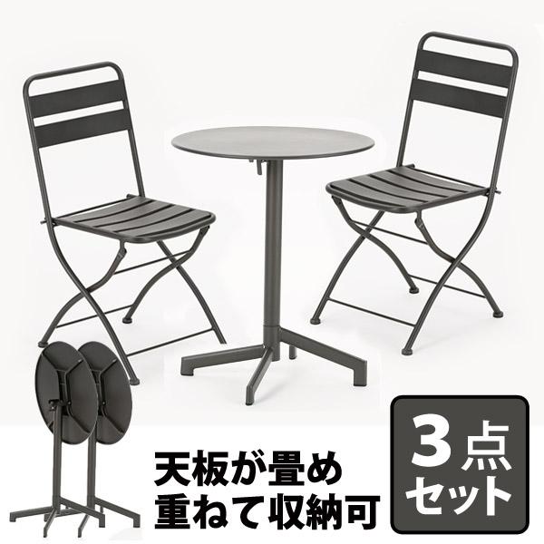 スチールフォールディングテーブル 3点セット 【大型宅配便】 /ガーデンファニチャーセット/スタッキングテーブル/折り畳みテーブル/ガーデンテーブル/折り畳みチェア-/RCP