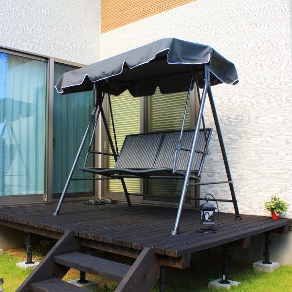 先行予約 8月上旬頃入荷予定 ガーデンファニチャー「G-Style ルーエ スウィングベンチ」 RCP 05P03Dec16 【HLS_DU】