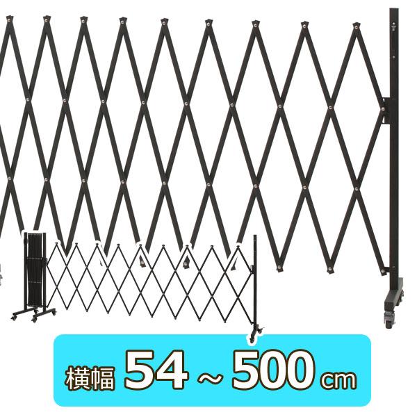 ホームEX アルミアコーディオンゲート ブラック/【大型宅配便】アルミ製 伸縮 フェンス 組立式/RCP