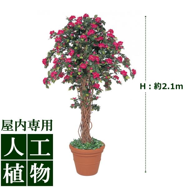 「美しい」がずっと続く。自然な色合い、表情が美しい人工植物。 /人工植物/グリーンデコ鉢付 リアナ ブーゲンビリア 2.1m/送料無料/RCP/05P03Sep16/【HLS_DU】