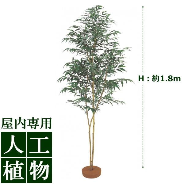 /人工植物/グリーンデコ シラカシ 鉢無 1.8m/送料無料/RCP/05P03Sep16/【HLS_DU】