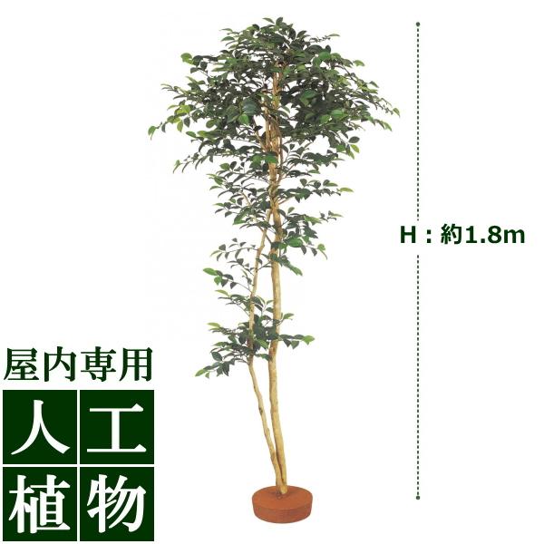 /人工植物/グリーンデコ サザンカ 鉢無 1.8m/送料無料/RCP/05P03Sep16/【HLS_DU】