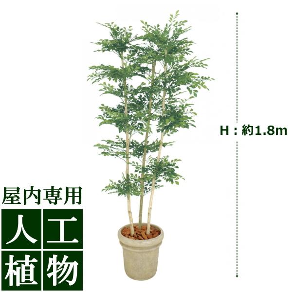 /人工植物/グリーンデコ トネリコ 3本立 1.8m/送料無料/RCP/05P03Sep16/【HLS_DU】