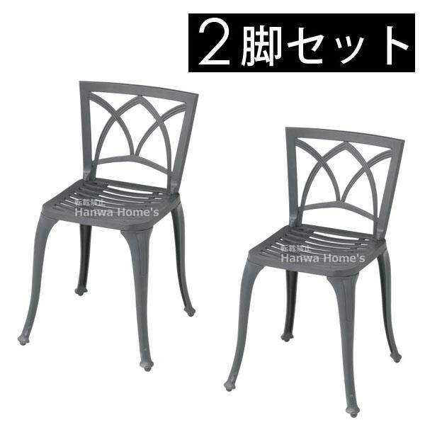 G-Style リーリオ チェアー 2脚セット/RCP/05P05Sep15/【HLS_DU】