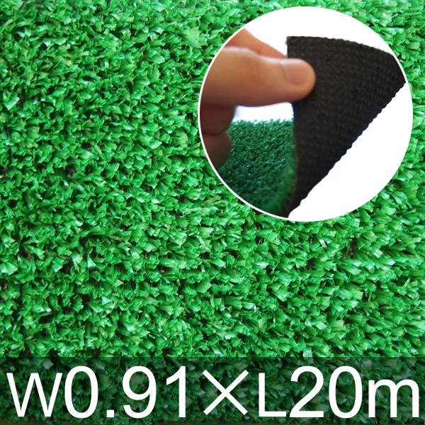 人工芝 アートターフ HA-100 W0.91×L20m /送料無料/