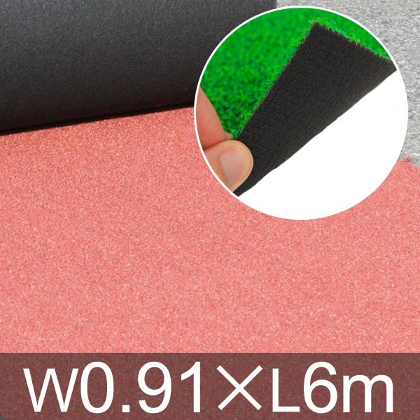人工芝 アートターフ ループパイル1.5 W0.91×L6m /送料無料/