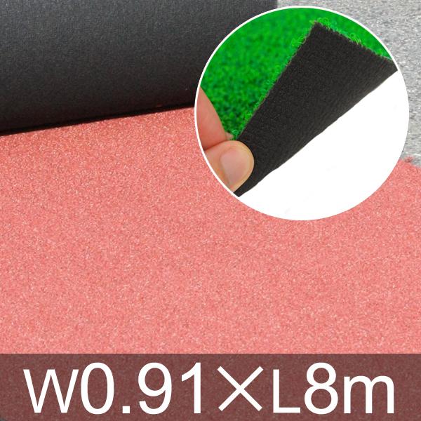 人工芝 アートターフ ループパイル1.5 W0.91×L8m /送料無料/