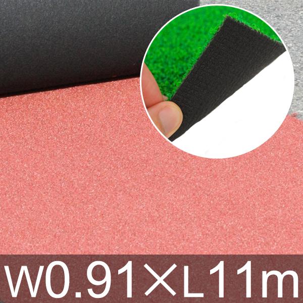 人工芝 アートターフ ループパイル1.5 W0.91×L11m /送料無料/