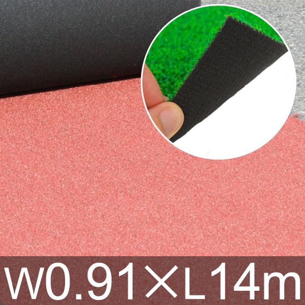 人工芝 アートターフ ループパイル1.5 W0.91×L14m /送料無料/