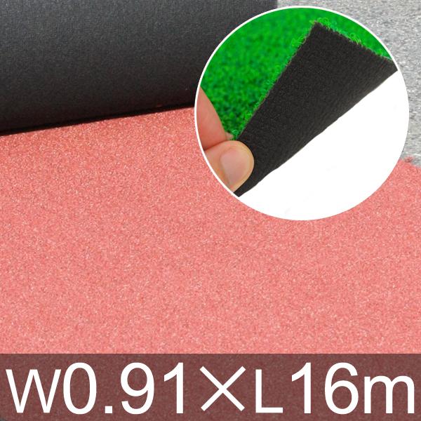 人工芝 アートターフ ループパイル1.5 W0.91×L16m /送料無料/