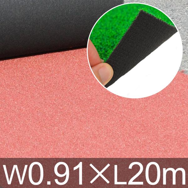 人工芝 アートターフ ループパイル1.5 W0.91×L20m /送料無料/
