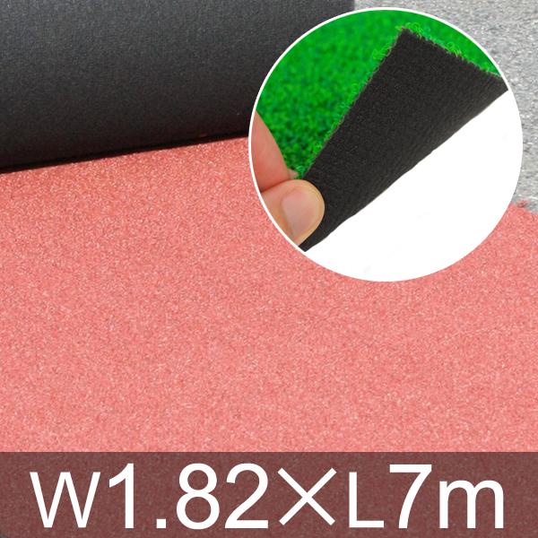 人工芝 アートターフ ループパイル1.5 W1.82×L7m /送料無料/