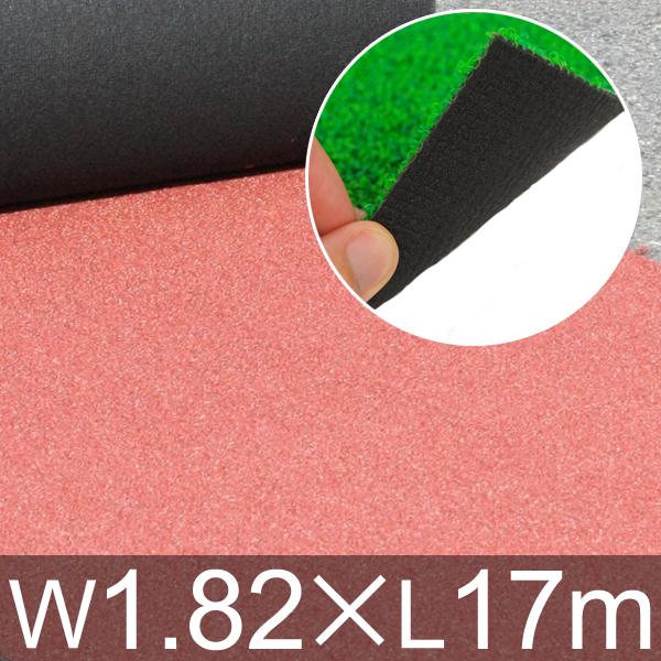 人工芝 アートターフ ループパイル1.5 W1.82×L17m /送料無料/