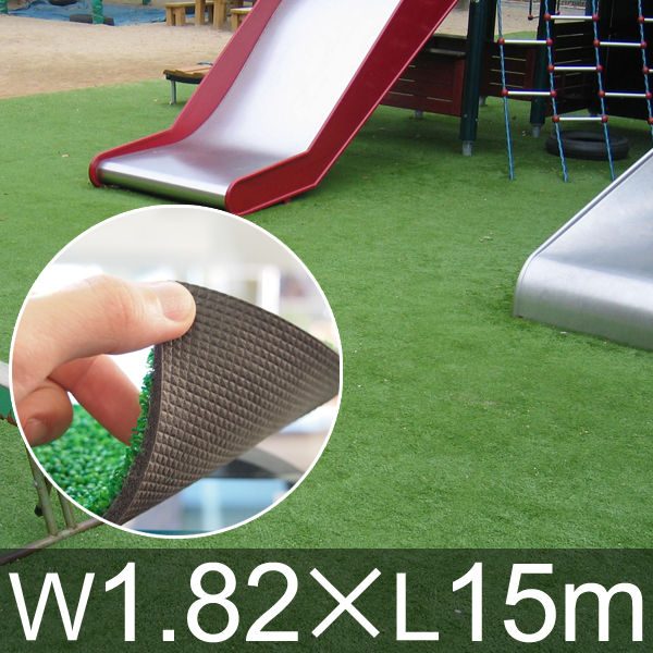 人工芝 アートターフ ループパイル3.0 W1.82×L15m /送料無料/