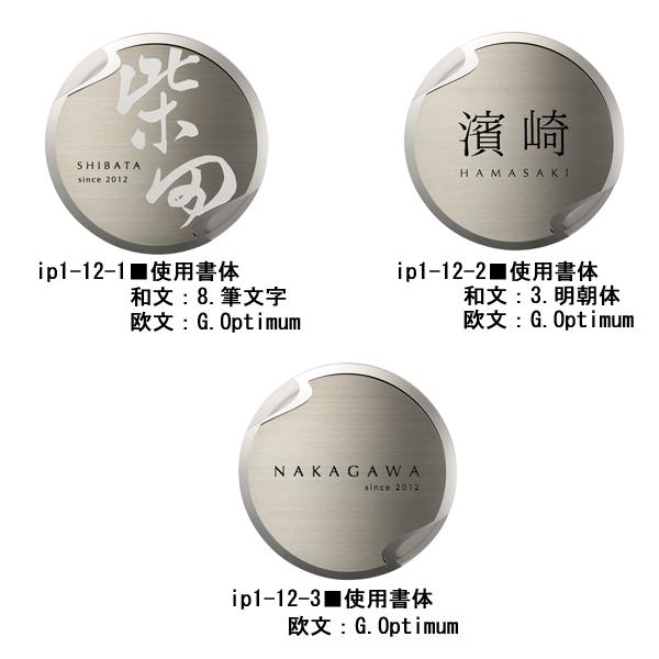 ステンレス表札/空 KU-U/D-1/RCP/05P03Sep16/【HLS_DU】