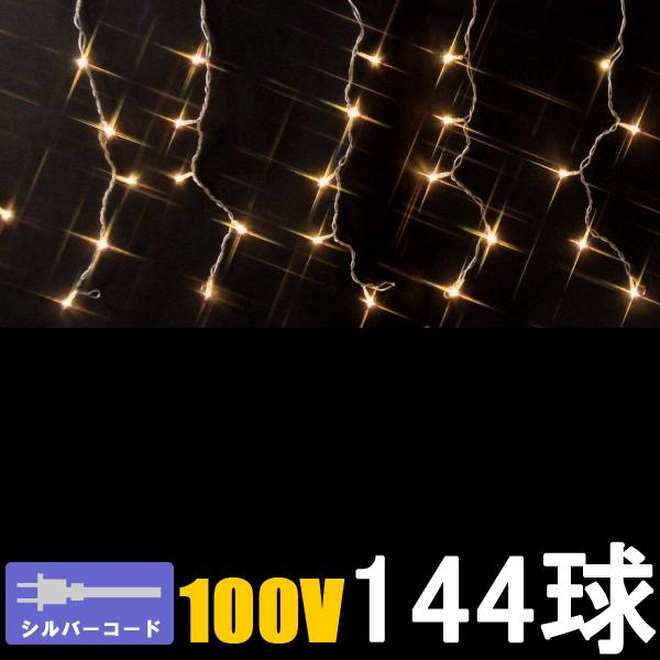 LEDイルミネーション/カーテンライト ハニーゴールド144球/コントローラー付き/イルミネーション/LED ゴールド/コロナ産業/RCP/05P03Dec16/【HLS_DU】