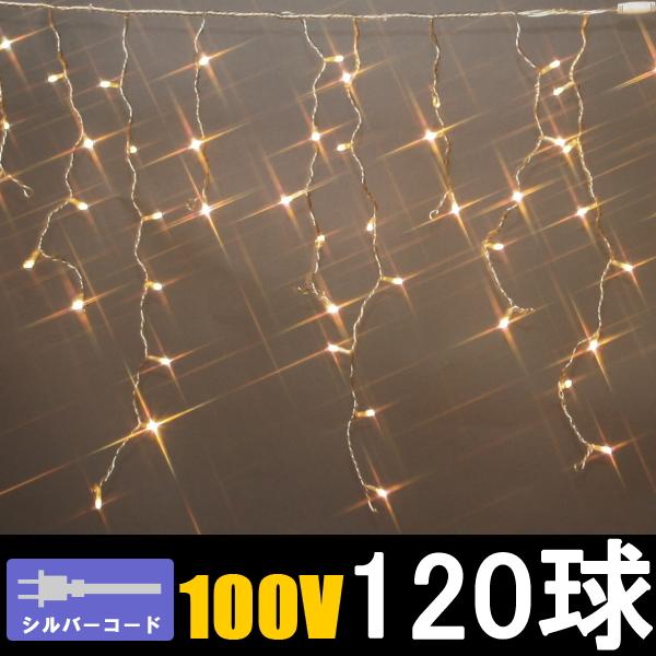 /LEDイルミネーション/つららライト 電球色120球/コントローラー付き/LED ゴールド/コロナ産業/RCP/05P03Dec16/【HLS_DU】