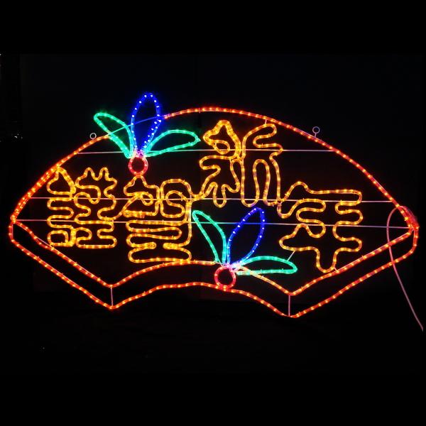 LEDイルミネーション/2Dモチーフライト LED謹賀新年/イルミネーション/正月飾り/送料無料/コロナ産業/RCP/05P03Sep16/【HLS_DU】