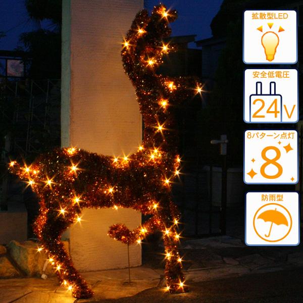 2in1イルミネーション/ローボルトLEDイルミネーション 3Dモチーフライト ビッグティンセルモチーフ トナカイ/クリアコード/コントローラー付き/クリスマス/イルミネーション/LEDイルミネーション/日亜化学工業製LED/LED ゴールド/タカショー/RCP/05P03Sep16/【HLS_DU】