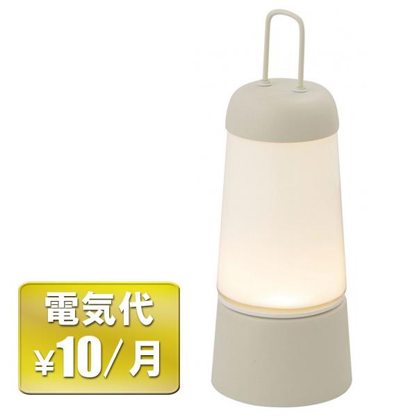 ガーデンテーブルライト 1型/ローボルトライト/デッキライト/RCP/05P03Dec16/【HLS_DU】