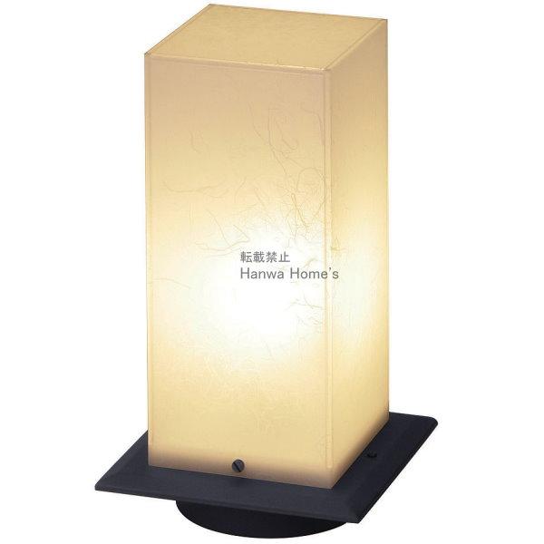 シンプルLEDスタンドライト和 1型/和風100Vライト/庭園灯/送料無料/RCP/05P03Sep16/【HLS_DU】
