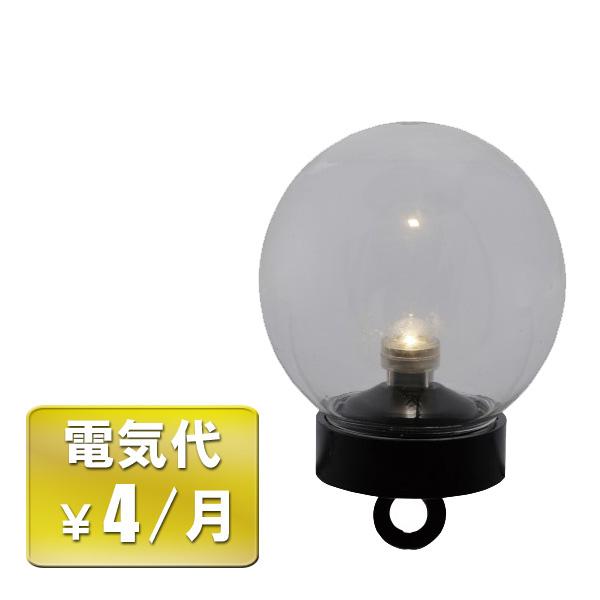 LEDフローティングライト 1球タイプ/ローボルトライト/ウォーターライト/RCP/05P03Sep16/【HLS_DU】