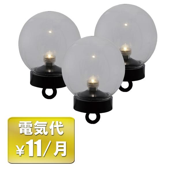 LEDフローティングライト 3球タイプ/ローボルトライト/ウォーターライト/送料無料/RCP/05P03Sep16/【HLS_DU】
