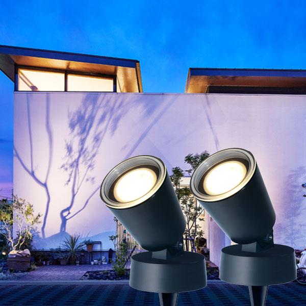 ひかりノベーション 木のひかりセット/LGL-LH01P/ガーデンライト/屋外用照明/ローボルトライト/ひかりノベーション/プラグ式ライト/ライトアップ/リノベーション/RCP/