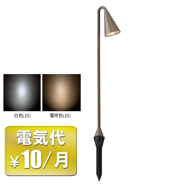 ガーデンミニパスライト 2型 ブラス/ローボルトライト/パスライト/RCP/05P03Sep16/【HLS_DU】