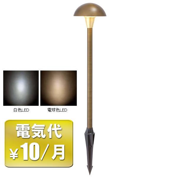 ガーデンスプレッドライト 4型 ブラス/ローボルトライト/パスライト/RCP/05P03Sep16/【HLS_DU】