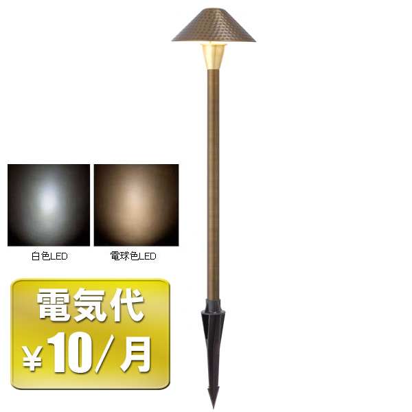 ガーデンスプレッドライト 5型 ブラス/ローボルトライト/パスライト/RCP/05P03Sep16/【HLS_DU】