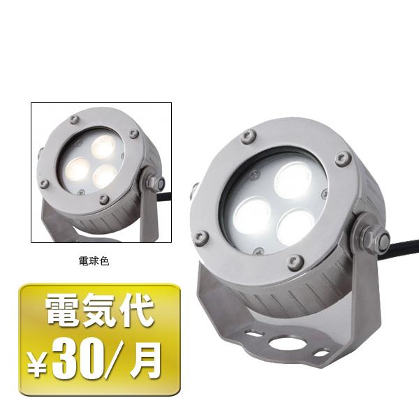 ウォーターライト 2型/ローボルトライト/ウォーターライト/送料無料/RCP/05P03Sep16/【HLS_DU】