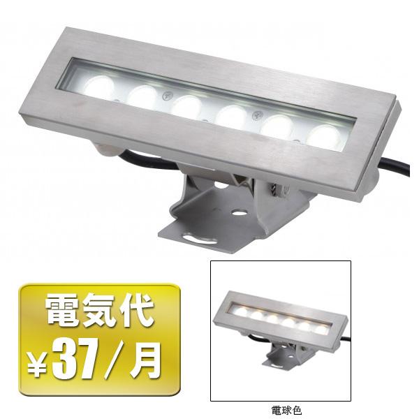 ウォーターライト 3型/ローボルトライト/ウォーターライト/送料無料/RCP/05P03Sep16/【HLS_DU】