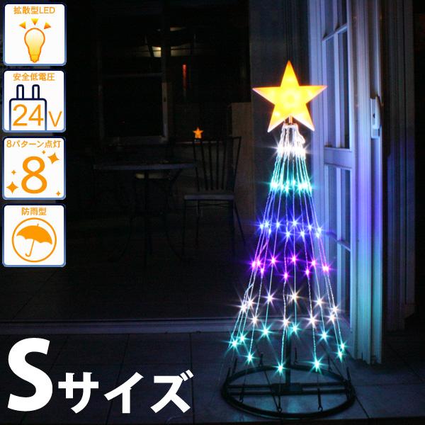2in1イルミネーションライト/イルミネーション ツリー S ブルーグラデーション/クリスマスイルミネーション/タカショー/RCP/05P03Sep16/【HLS_DU】