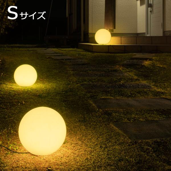 ローボルト カラーズライト マジックボール S /タカショー イルミ クリスマス LEDライト 屋外/RCP